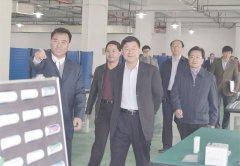 /lingdaoguanhuai/131.html