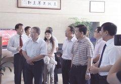 /lingdaoguanhuai/134.html