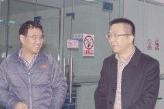 /lingdaoguanhuai/147.html