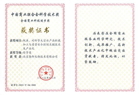 /wuyeguanli/156.html
